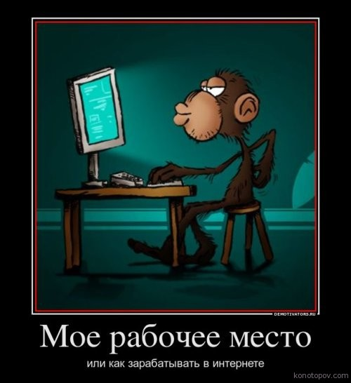 http://hinget.ucoz.ru/a/9/kompjuternoe-rabochee-mesto-ili-kak_1.jpg